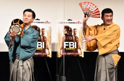 米ドラマ『FBI:特別捜査班』のDVDヒット祈願イベントに登場したすゑひろがりず (左から)南條庄助、三島達矢 (C)ORICON NewS inc.