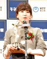 """エンジン全開の""""鬼嫁""""役をしみじみ回顧した水川あさみ (C)ORICON NewS inc."""