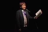 中尾隆聖の古希誕生会の様子 (C)ドラマティック・カンパニー 提供:ViSUALIVE