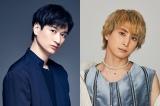 (左から)Kis-My-Ft2・宮田俊哉、Snow Man・佐久間大介 (C)ORICON NewS inc.