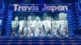 Travis Japan、ダンスへの熱い想い