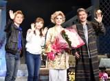 舞台『ローズのジレンマ』公開ゲネプロに登壇した(左から)村井良大、神田沙也加、大地真央、別所哲也 (C)ORICON NewS inc.