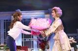 大地真央の誕生日をサプライズで祝福した神田沙也加 =舞台『ローズのジレンマ』公開ゲネプロ
