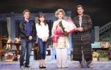 舞台『ローズのジレンマ』公開ゲネプロに登壇した(左から)村井良大、神田沙也加、大地真央、別所哲也