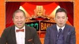 5日放送のバラエティー『爆報!THE フライデー』(C)TBS