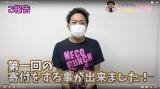 YouTubeチャンネル収益を寄付したサンシャイン池崎(画像は「ふうちゃんらいちゃんねる」より※事務所許諾済み)