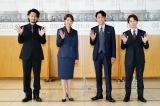 坂本昌行主演舞台、きょう6日開幕