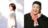『NHKのど自慢〜おうちでパフォーマンス〜』総合テレビで2月7日放送。ゲストは夏川りみ、大江裕