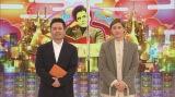 総合テレビのネタバラエティー『有田Pおもてなす』。2月6日放送の#96は、山田裕貴(右)をおもてなし (C)NHK
