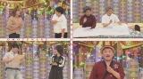 総合テレビのネタバラエティー『有田Pおもてなす』#96(2月6日放送)(C)NHK