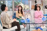 2月6日放送、『あざとくて何が悪いの?』(左から)山里亮太、田中みな実、弘中綾香アナウンサー (C)テレビ朝日