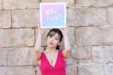 彼女とデートなう』2月7日は天木じゅん(C)テレビ大阪