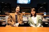 大橋トリオニューアルバム『NEW WORLD』収録曲に上白石萌音の参加が決定