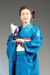 Wakana、和服姿で授賞式登壇