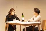 舞台『魔女の夜』に出演する(左から)入山杏奈、鈴木杏