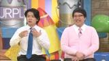 肉体改造について語るマヂカルラブリー・野田クリスタル(右)(C)日本テレビ