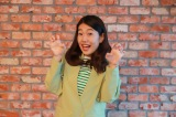 『オオカミ』新作は「とてつもない美男美女」だと力説した横澤夏子=『恋とオオカミには騙されない』の取材会