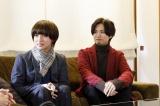 家庭教師の面談中の葵(ゆうたろう)、蒼(桐山漣)=ドラマ『青きヴァンパイアの悩み』第2話(2月15日放送)(C)TOKYO MX