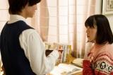 家庭教師として教える葵(ゆうたろう)と教わる花(蒼波)=ドラマ『青きヴァンパイアの悩み』第2話(2月15日放送)(C)TOKYO MX