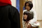 家庭教師先の滝川母娘。母親は毒親!?=ドラマ『青きヴァンパイアの悩み』第2話(2月15日放送) (C)TOKYO MX