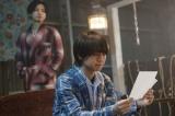 家での葵(ゆうたろう)と蒼(桐山)=ドラマ『青きヴァンパイアの悩み』第2話(2月15日放送)(C)TOKYO MX