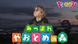 9日放送『ヒルナンデス!』に出演するHey! Say! JUMPの八乙女光 (C)日本テレビ