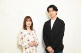 新番組『ムビきゅん』のMCを務める内田真礼、金子大地(C)TBS