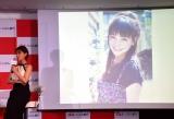 倉科カナのデビュー1年目の写真=『「au じぶん銀行」行名変更1周年記念記者発表会』 (C)ORICON NewS inc.