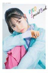 『CMNOW vol.209』に登場する莉子(C)大塚素久(SYASYA)/CMNOW