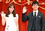 映画『奥様は、取り扱い注意』取り扱い説明会に出席した(左から)綾瀬はるか、西島秀俊 (C)ORICON NewS inc.