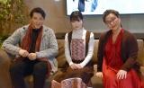 """""""映画×恋愛""""トークを繰り広げた(左から)別所哲也、小川紗良、ジェーン・スー (C)ORICON NewS inc."""