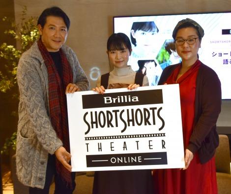 『ブリリア ショートショートシアターオンライン』トークショーに登場した(左から)別所哲也、小川紗良、ジェーン・スー (C)ORICON NewS inc.