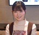『ブリリア ショートショートシアターオンライン』トークショーに登場した小川紗良 (C)ORICON NewS inc.