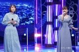 『THEカラオケ★バトル』(後6:30〜9:00)で一夜限りのペアを結成したモーニング娘。OGの飯田圭織(左)と保田圭