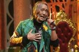 2月21日放送『THEカラオケ★バトル』より