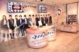 『TEAM HANDSOME!×SHIBUYA109 Valentine Campaign』の模様 (C)ORICON NewS inc.