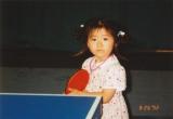 1992年3歳卓球を始めたばかり(C)福原愛オフィシャルサイトより