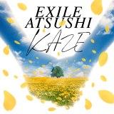 EXILE ATSUSHI作詞、石井竜也作曲の「KAZE」ジャケット
