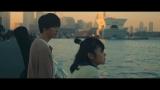 Kaito&古川琴音W主演でSEKAI NO OWARIの楽曲「YOKOHAMA blues」をショートドラマ化(C)AbemaTV,Inc.