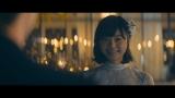SEKAI NO OWARIの楽曲「YOKOHAMA blues」ショートドラマ主演の古川琴音(C)AbemaTV,Inc.