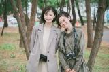 『CMNOW WEB』で企画「女優同士のガチ友写真たび」をスタートさせた(左から)加藤小夏、杏花