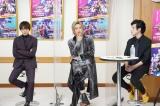 カウントダウンイベントに参加した(左から)奥野壮、井上正大、篠宮暁(オジンオズボーン)