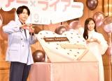 映画『ライアー×ライアー』バレンタイン&公開直前イベントに登壇した(左から)松村北斗、森七菜 (C)ORICON NewS inc.