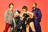 2月17日に『SCHOOL OF LOCK!』ゲスト出演するニガミ17才