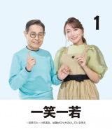 加藤茶、初のカレンダー発売