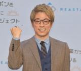 田村淳、中小企業に肖像使用許可