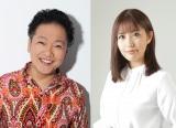 アニメ『宇宙なんちゃら こてつくん』に出演する(左から)山口勝平、山口茜