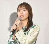 映画『ファーストラヴ』初日舞台あいさつに登壇した芳根京子 (C)ORICON NewS inc.