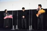 映画『すばらしき世界』公開初日舞台あいさつの様子