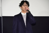 映画『すばらしき世界』公開初日舞台あいさつに登壇した北村有起哉